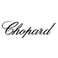 Часы Chopard купить в Минске