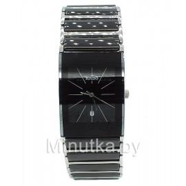 Наручные часы Rado Integral CWC1018