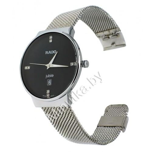 Наручные часы Rado True Jubile CWC231