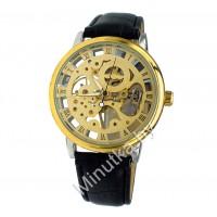 Мужские наручные часы Winner CWC188