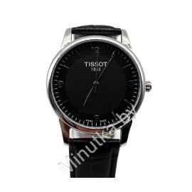 Купить в гродно наручные часы элитные часы наручные мужские цена