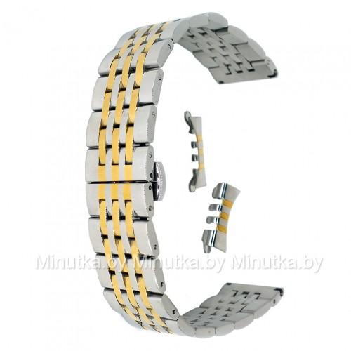 Браслет металлический для часов 16 мм CRW152-16