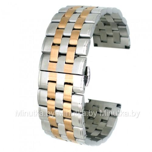 Браслет металлический для часов 20 мм CRW343-20