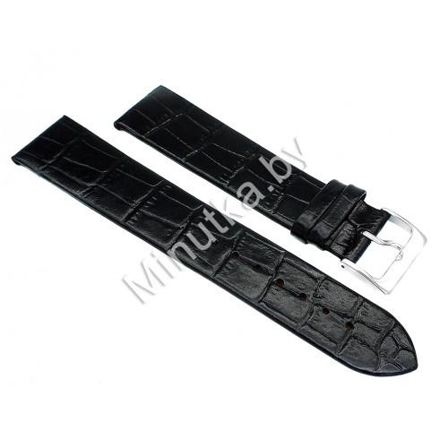 Ремешок кожаный для часов 26 мм CRW041-26