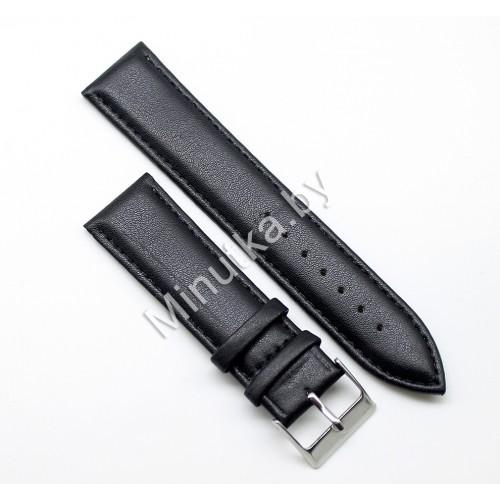 Ремешок кожаный для часов 22 мм CRW217-22
