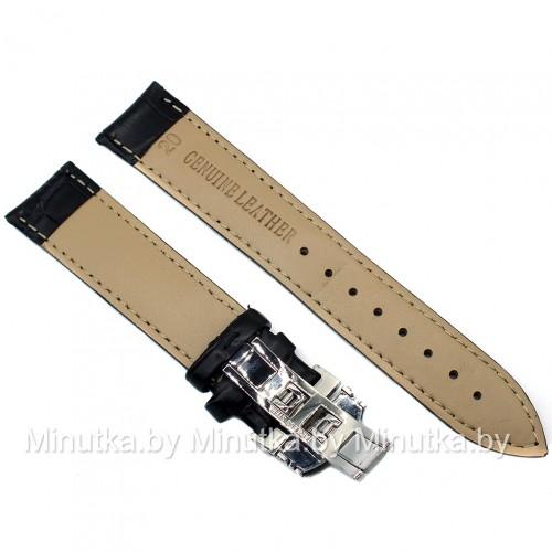 Ремешок с раскладной застежкой для часов 20 мм CRW263-20