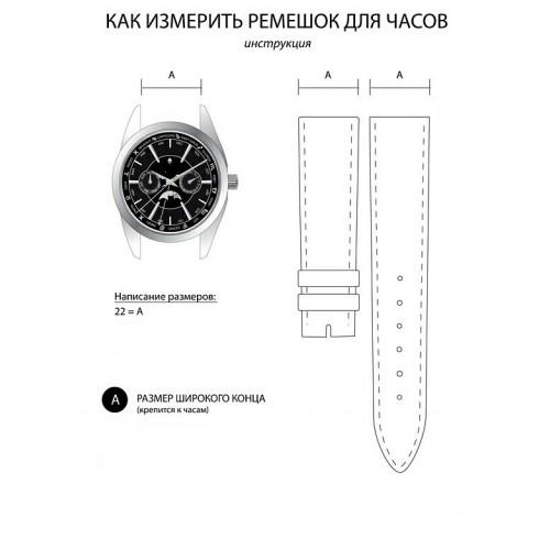 Кожаный ремешок ручной работы с напульсником для часов 18 мм Remen M034-18